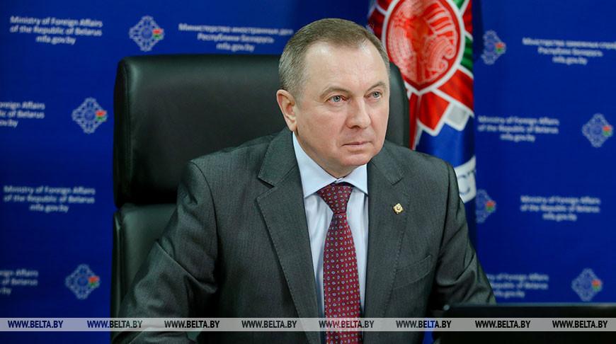 Макей принял участие в чрезвычайном саммите ЦЕИ в формате видеоконференции