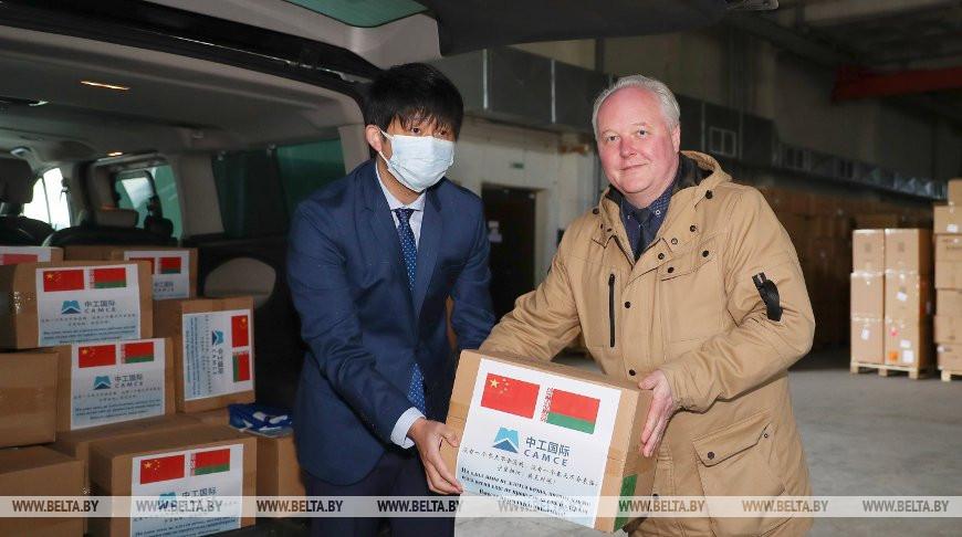 Китайская корпорация передала Беларуси гуманитарную помощь