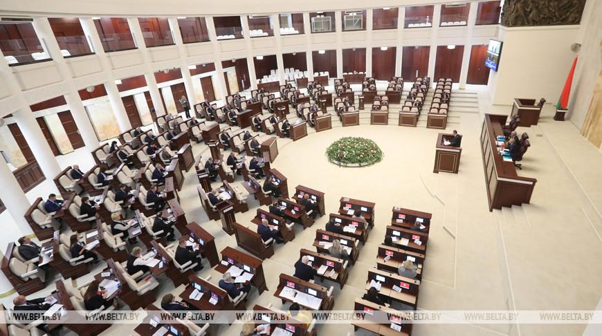 Заседание Палаты представителей прошло в Минске