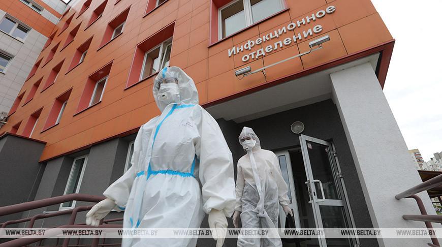 В 39-й поликлинике Минска организовано разделение потоков пациентов