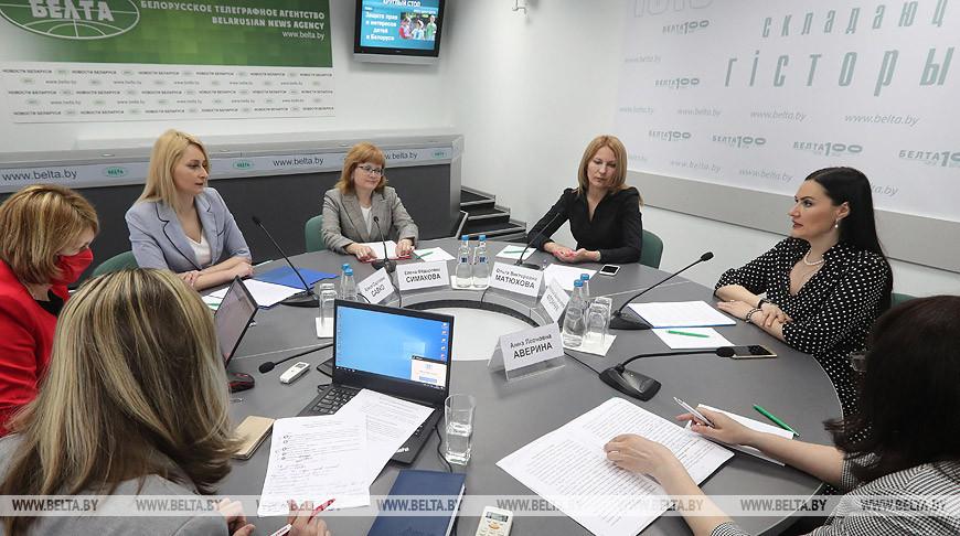 """Круглый стол """"Защита прав и интересов детей в Беларуси"""" прошел в пресс-центре БЕЛТА"""