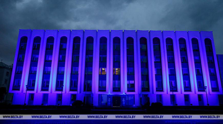 Здание МИД Беларуси подсветили синим цветом в честь Дня защиты детей