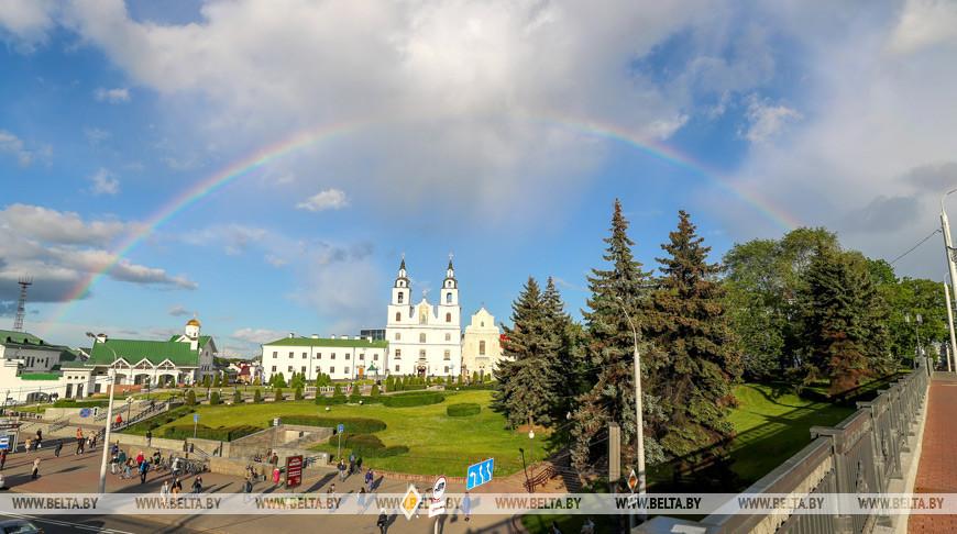 Радуга над Минском
