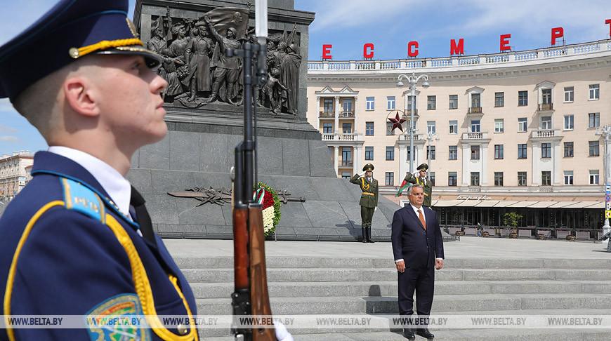 Премьер-министр Венгрии возложил венок к монументу Победы в Минске