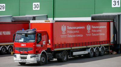 Вторая партия гуманитарной помощи из Польши доставлена в Минск