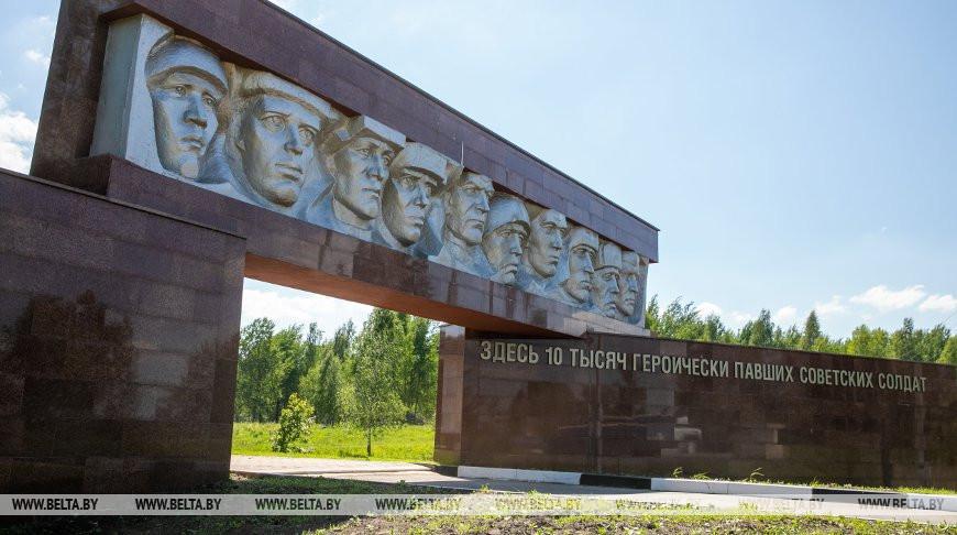 """Мемориальный комплекс """"Рыленки"""" приобрел новый облик после реконструкции"""