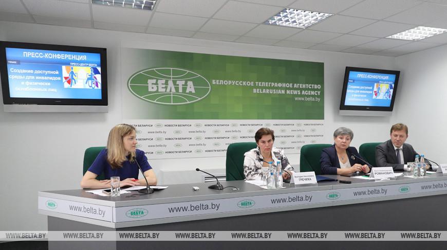 """Пресс-конференция по теме """"Создание доступной среды для инвалидов и физически ослабленных лиц"""" прошла в БЕЛТА"""