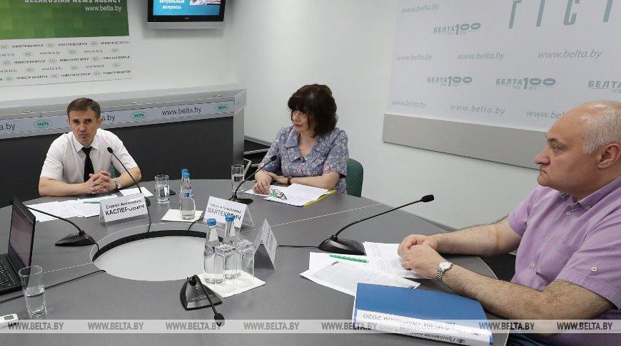 Онлайн-конференция о вступительной кампании - 2020 прошла на сайте БЕЛТА