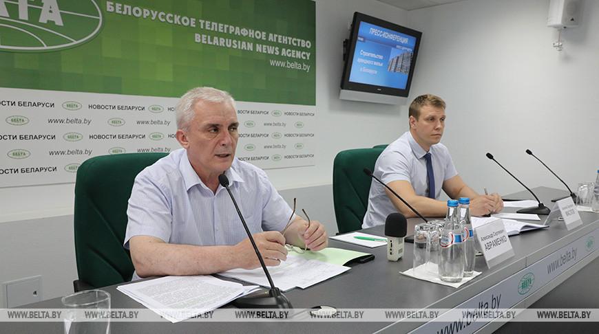 Пресс-конференция о строительстве арендного жилья прошла в БЕЛТА