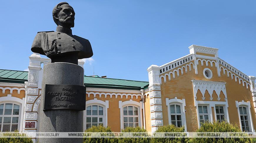 Города Беларуси. Добруш