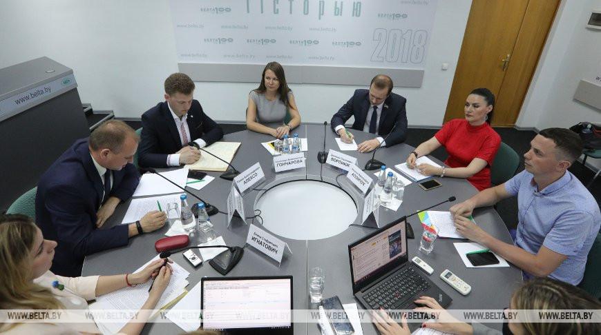 Круглый стол ко Дню молодежи прошел в пресс-центре БЕЛТА
