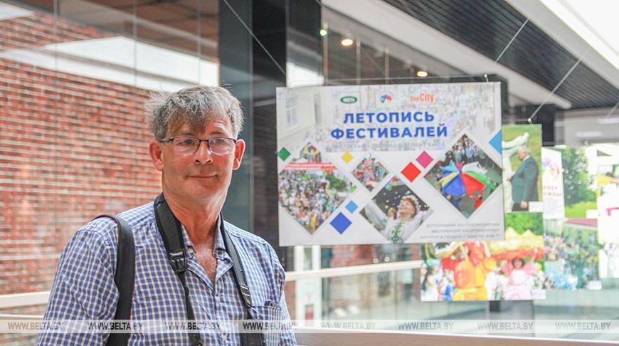 Летопись фестиваля национальных культур от фотокора БЕЛТА представили в Гродно