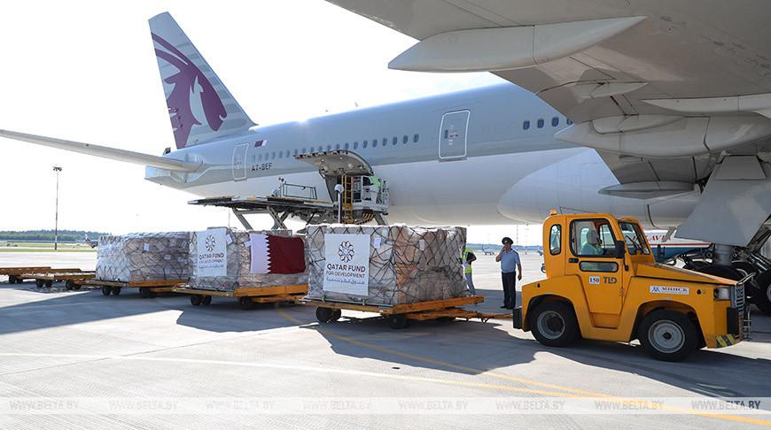 Самолет с гуманитарной помощью из Катара прибыл в Беларусь
