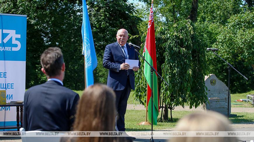 Мероприятие, посвященное 75-летию со дня подписания Устава ООН, прошло в Минске