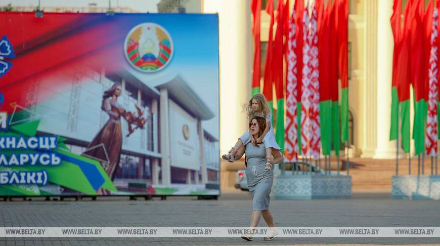 Минск украсили ко Дню Независимости
