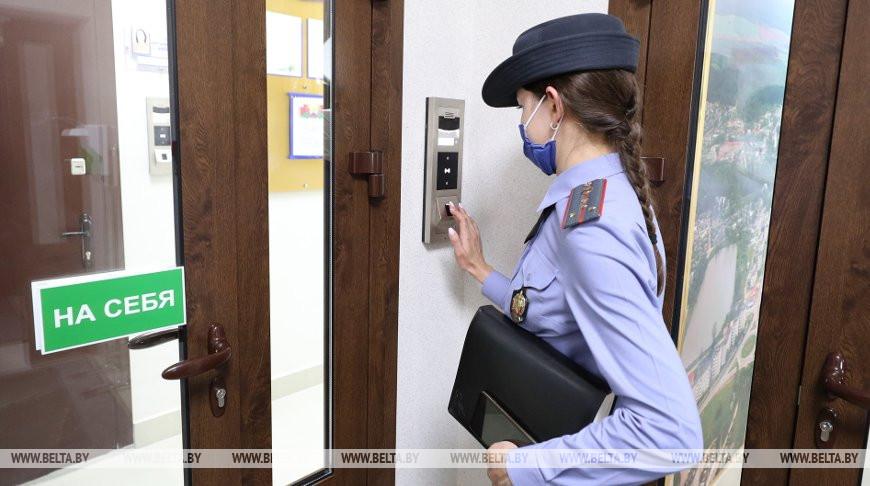 Логойский отдел Департамента охраны переехал в новое здание