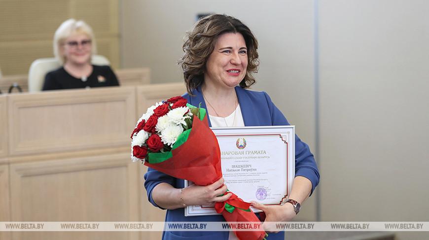 Лучших медицинских работников Беларуси наградили в Совете Республики