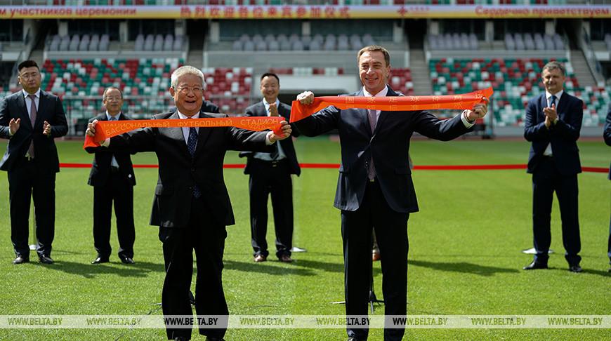 В Минске начинают строить национальный футбольный стадион и бассейн международного стандарта