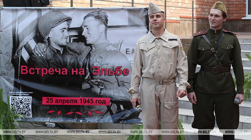 Макей открыл виртуальный музей встречи на Эльбе и высказался об отношениях с США