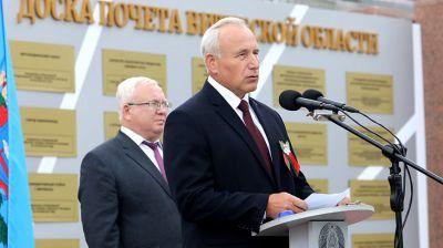 В Витебске открыли новую Доску почета