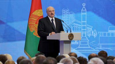 Лукашенко встретился с активом города Минска