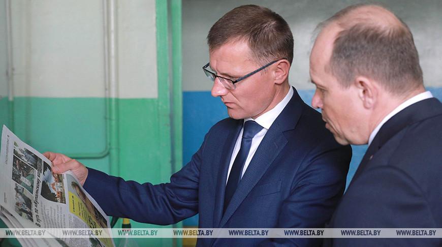 Кунцевич встретился с коллективом могилевской типографии и пообщался с представителями СМИ