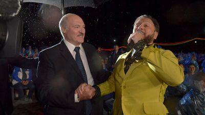 "Александр Лукашенко посетил праздник ""Александрия собирает друзей"""