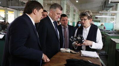Назаров посетил Лидскую обувную фабрику