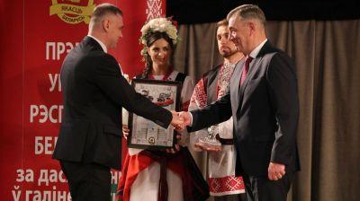 Церемония награждения лауреатов премии правительства в области качества состоялась в Минске
