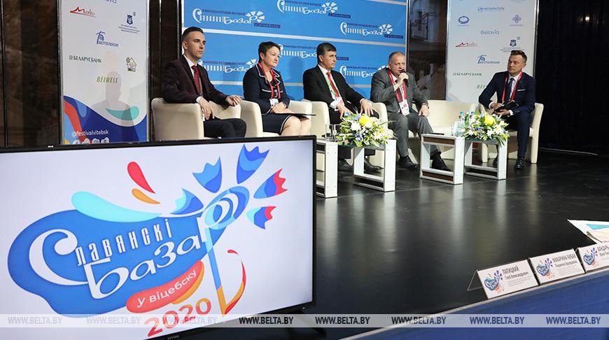 """Пресс-конференция, посвященная открытию """"Славянского базара"""", прошла в Витебске"""