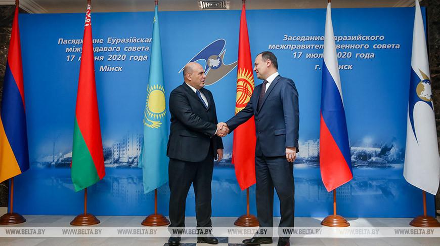 Головченко принял участие в заседании Евразийского межправительственного совета в узком составе
