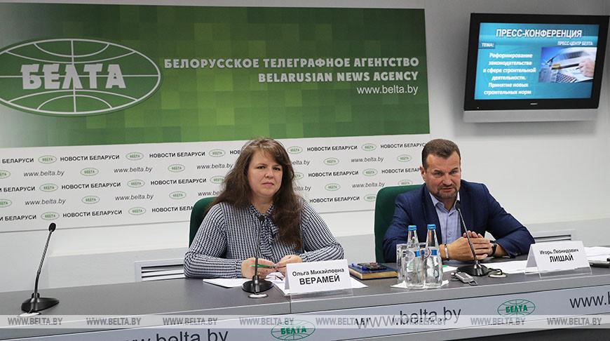 Пресс-конференция о новых строительных нормах прошла 23 июля в пресс-центре БЕЛТА