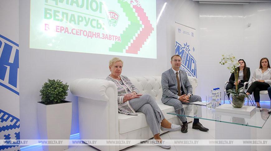 Открытый диалог с участием Лидии Ермошиной и активистов БРСМ прошел в Минске