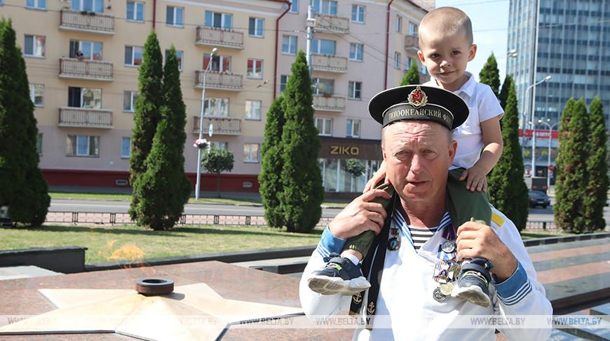В Гомеле отметили День военно-морского флота