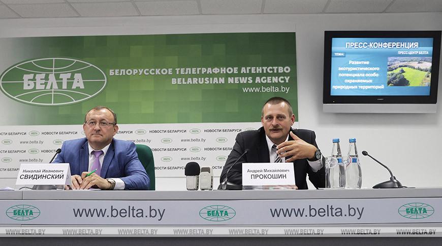 """Пресс-конференция по теме """"Развитие экотуристического потенциала особо охраняемых природных территорий"""" прошла в БЕЛТА"""