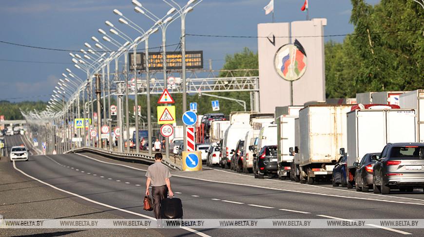 На белорусско-российской границе в Дубровенском районе собралась очередь длиной почти в 5 км