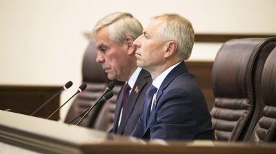 В Палате представителей открылась внеочередная сессия