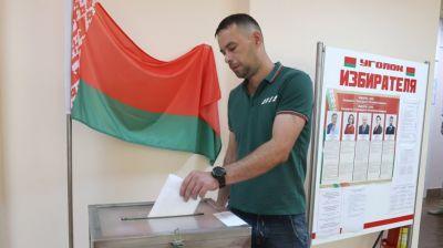 Началось досрочное голосование на выборах Президента