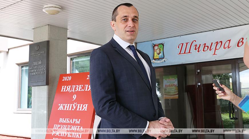 Субботин проголосовал досрочно на участке №69 в Минске