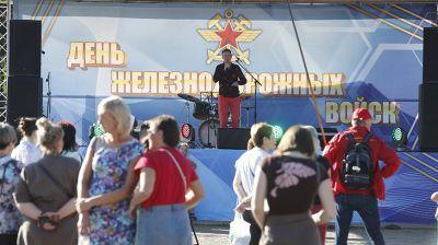 День железнодорожных войск отпраздновали в столичном парке Дружбы народов