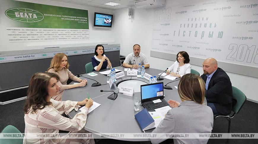 Круглый стол о развитии института медиации в Беларуси прошел в БЕЛТА