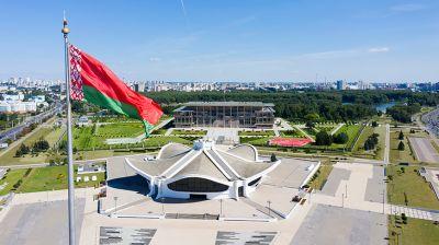 Площадь Государственного флага в Минске