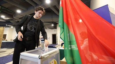 Голосование в Минске