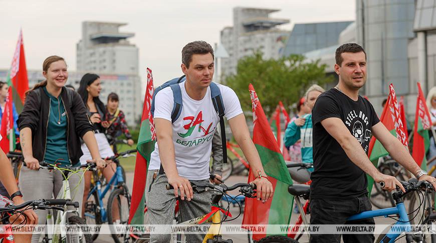 Молодежный велопробег в Минске