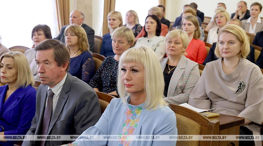 Областная педконференция прошла в Витебске