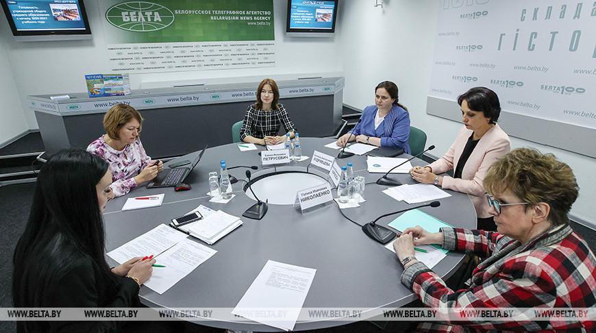 Готовность учреждений среднего образования к учебному году обсудили в пресс-центре БЕЛТА