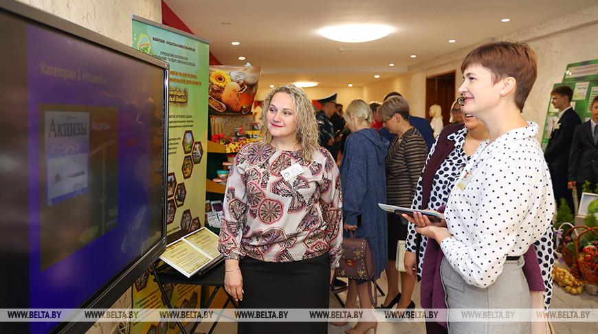 Конференция педработников Минской области прошла в Борисове