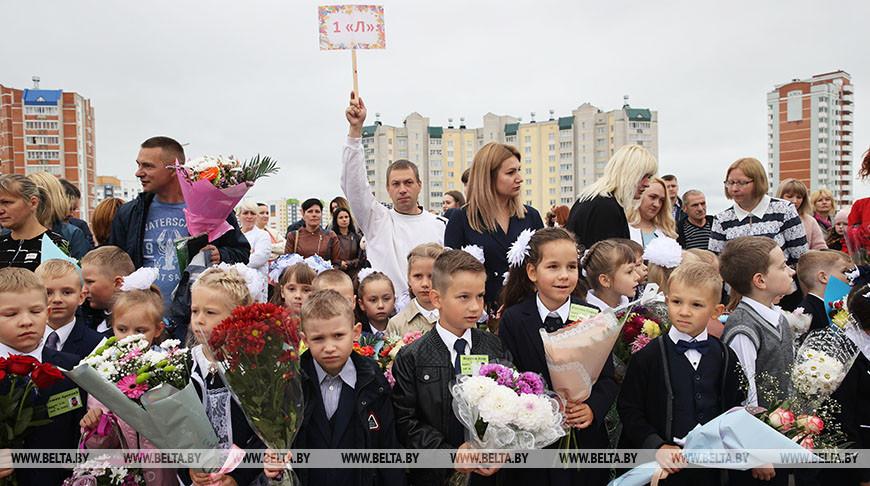 В одном из новых микрорайонов Витебска открыта новая школа
