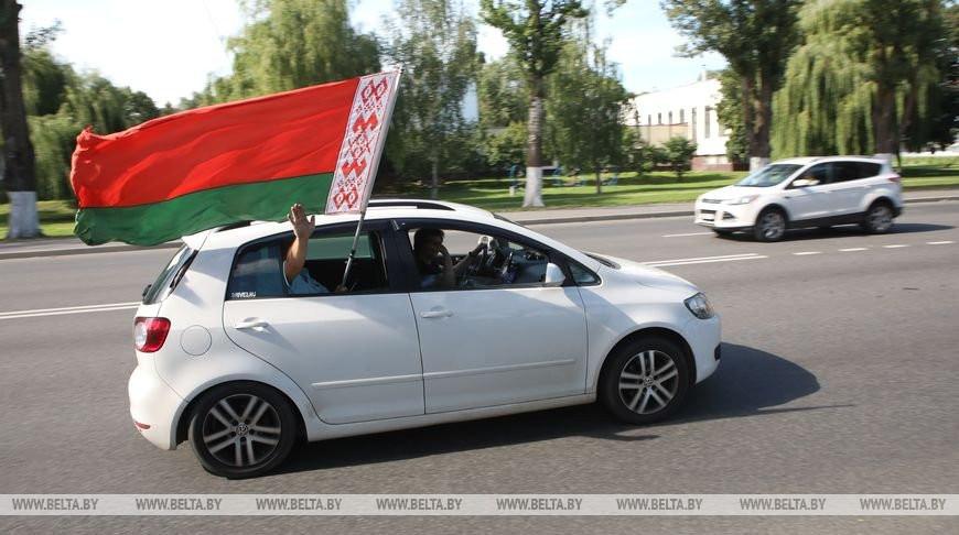 "Автопробег ""За Беларусь"" прошел в Гомеле"