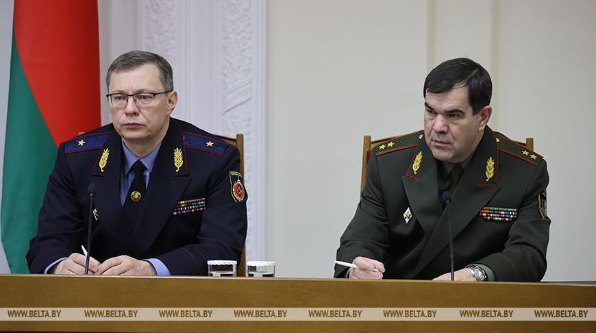 Лукашенко представил Шведа в должности генерального прокурора